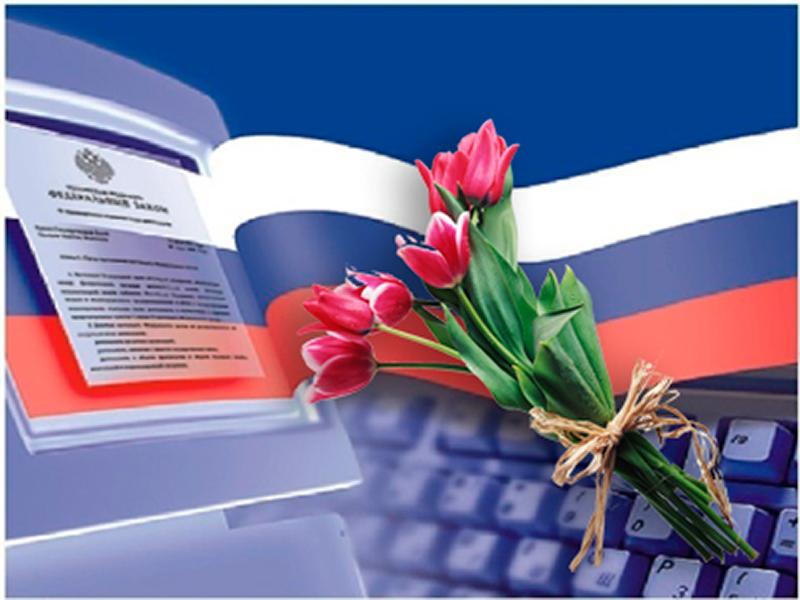 Картинки, открытка для налоговой